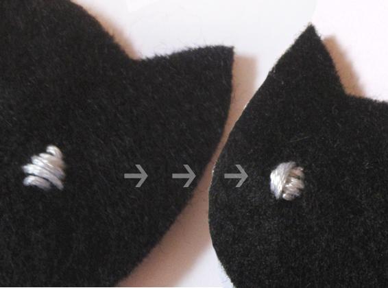 Cat Backing Ears